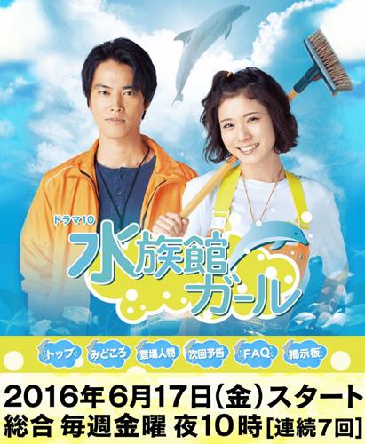 No.125_TVドラマ批評_01