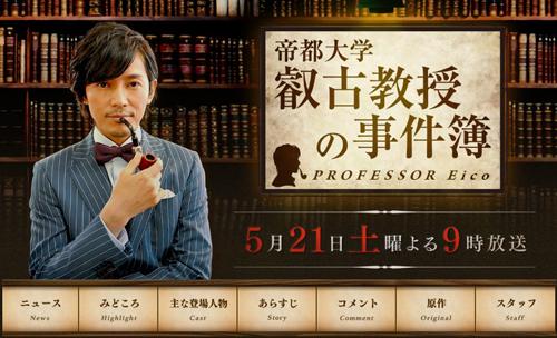 No.128_TVドラマ批評_01