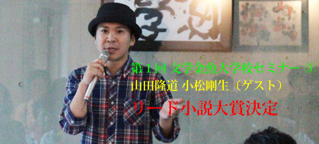 BKU_yamada_cover_01