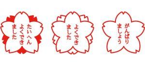 仙田学_ツルツルちゃん2 _12_cover_01