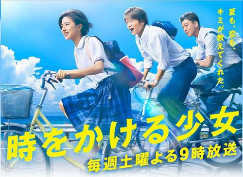 No.132_TVドラマ批評_01