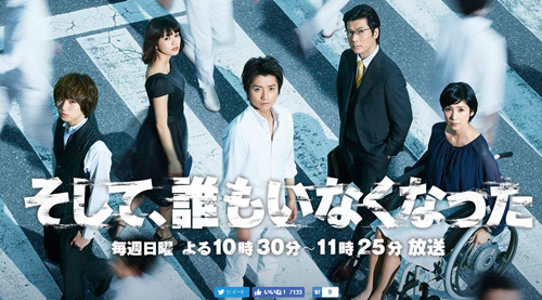 No.131_TVドラマ批評_01