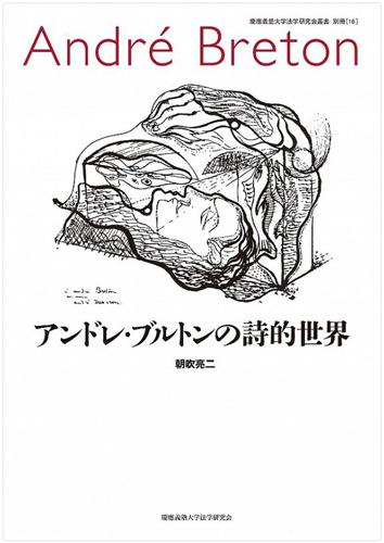No.03_H_BOOKレビュー_03