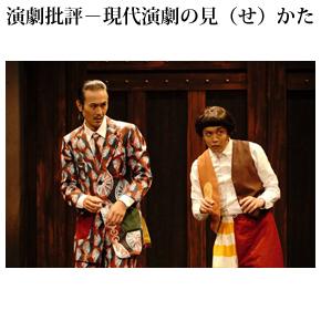 No.019 Kawai Project Vol.2 『まちがいの喜劇』
