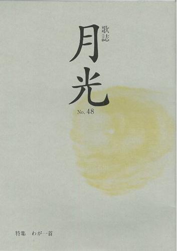 fukusima_10