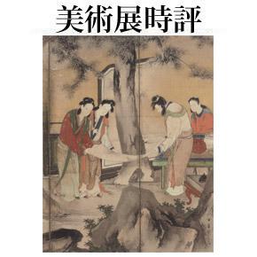 No.069 京都国立博物館開館120周年記念 特別展覧会『海北友松』展(後編)