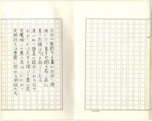 No013_唐門会所蔵安井作品_05