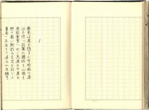 No012_唐門会所蔵安井作品_10