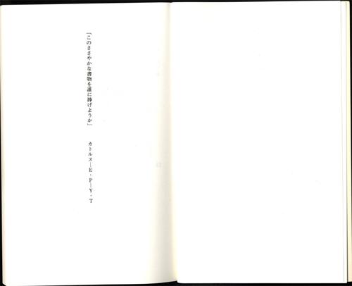 詩人について_05