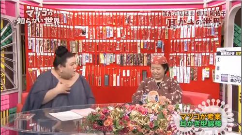テレビバラエティ批評_015_01