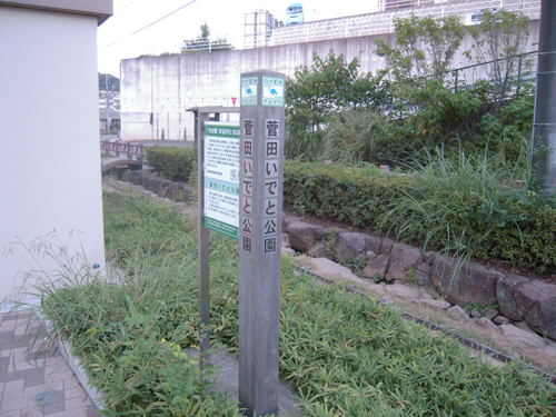 羽沢_001_02