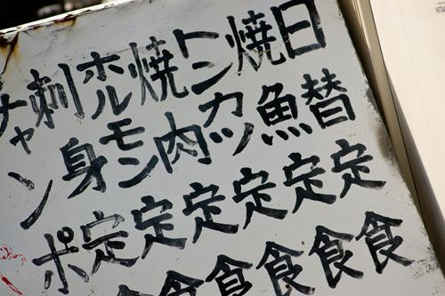 三浦_偏態パズル第7回_01