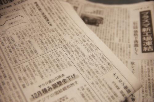 三浦_偏態パズル第16回_06