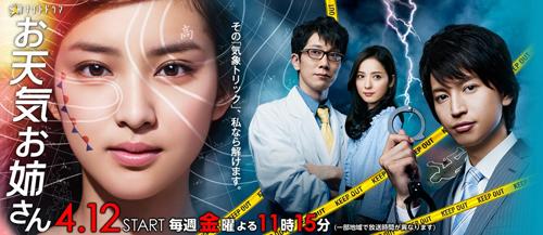 No.020_TVドラマ批評_01