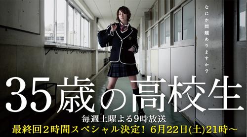No.023_TVドラマ批評_01