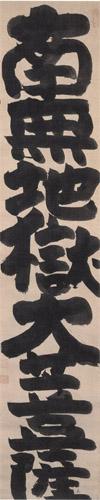 美術展時評_No.030_02