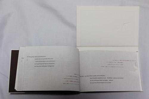 谷川俊太郎&賢作_035