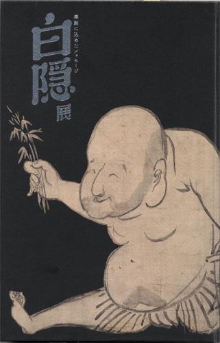 美術展時評_No.030_01