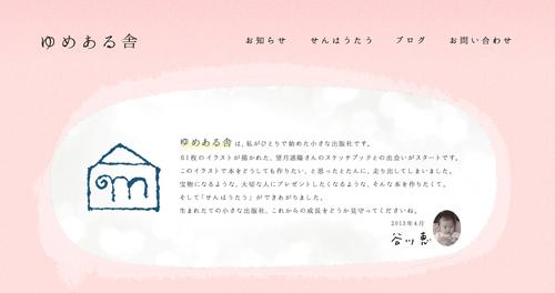 No.004_BOOKレビュー_06