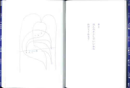 No.004_BOOKレビュー_02