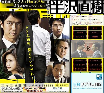 No.031_TVドラマ批評_01