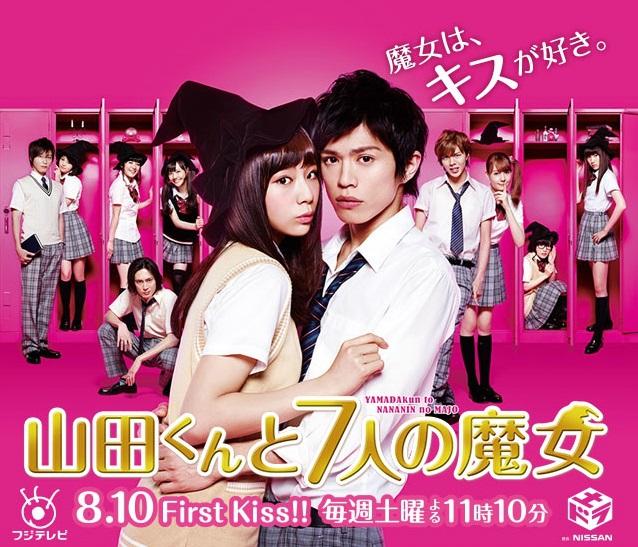 No.029_TVドラマ批評_01
