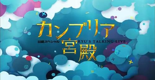 テレビバラエティ批評_022_01