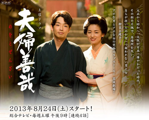 No.028_TVドラマ批評_01
