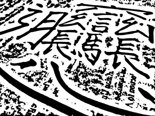 No.005_空白_01