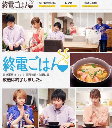 No.033_TVドラマ批評_01