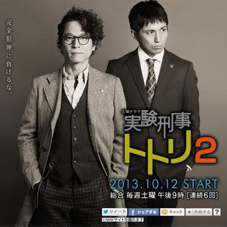 No.036_TVドラマ批評_01