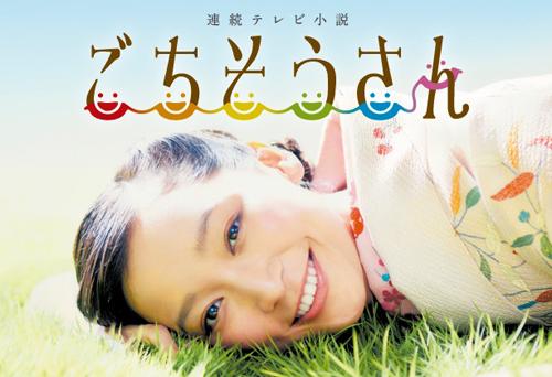 No.035_TVドラマ批評_01