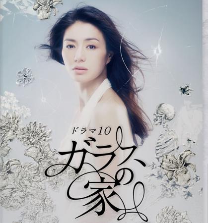 No.032_TVドラマ批評_01