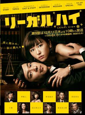 No.037_TVドラマ批評_01