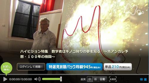 テレビバラエティ批評_024_01