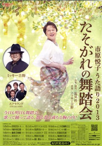 ichihara_005
