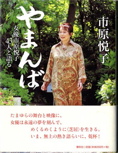ichihara_009