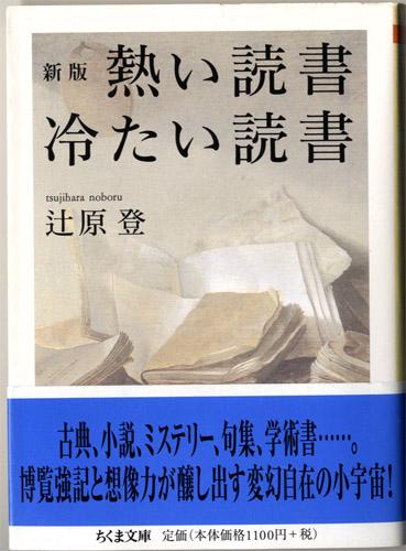 tsujihara_05