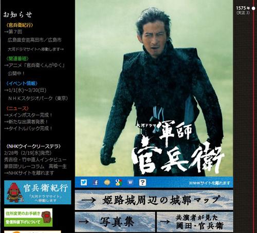 No.040_TVドラマ批評_040