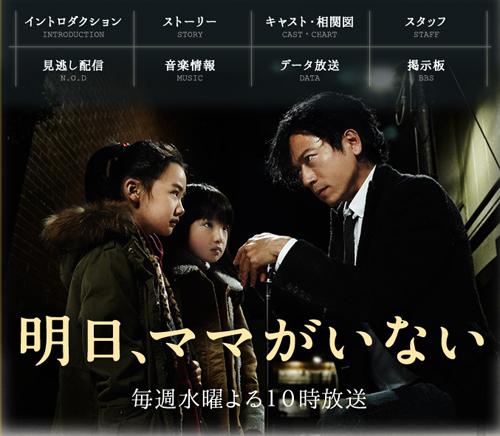 No.039_TVドラマ批評_01