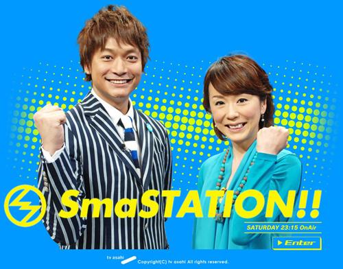 テレビバラエティ批評_031_01