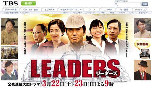 No.044_TVドラマ批評_01