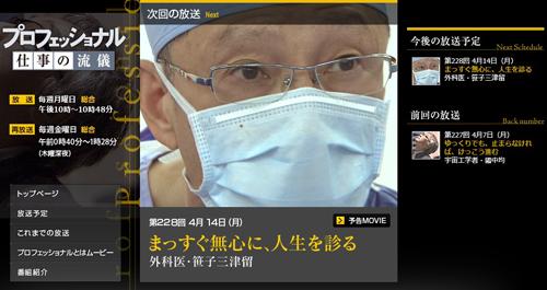 テレビバラエティ批評_036_01