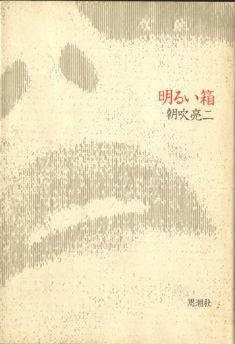現代詩人論_No.013_04