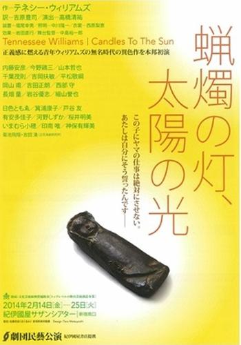 No.005_演劇金魚(前野裕)_001