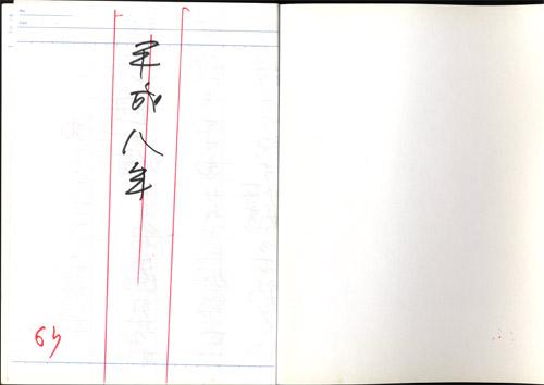 高橋龍_017