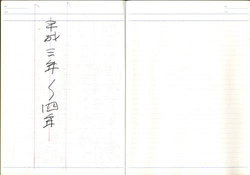 高橋龍_015