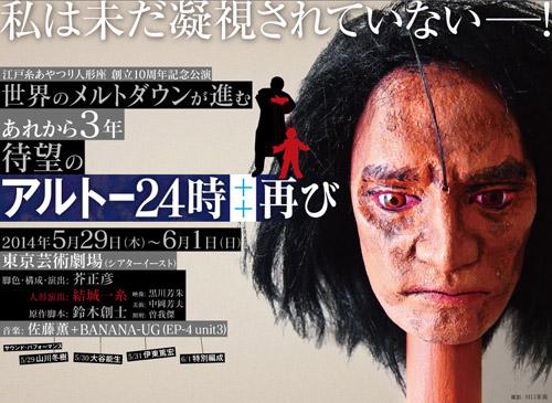 演劇評_No.010_01