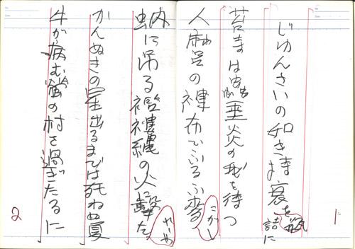高橋龍_016