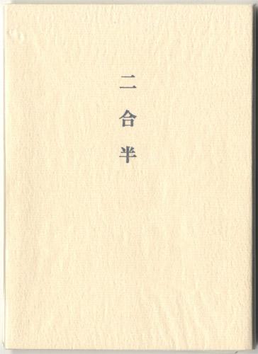 高橋龍_002